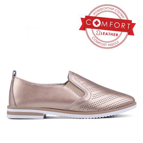 Дамски ежедневни обувки без връзки 0133372