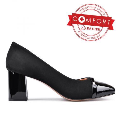 Дамски елегантни обувки 0131089
