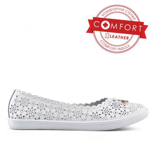 Обувки 0133999
