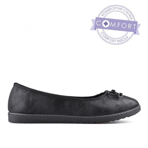 дамски ежедневни обувки черни 0133515