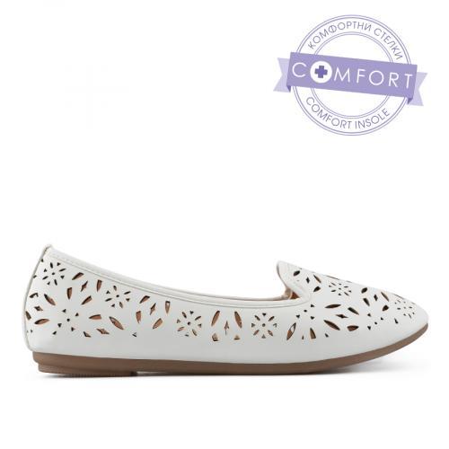 дамски ежедневни обувки бели 0136617