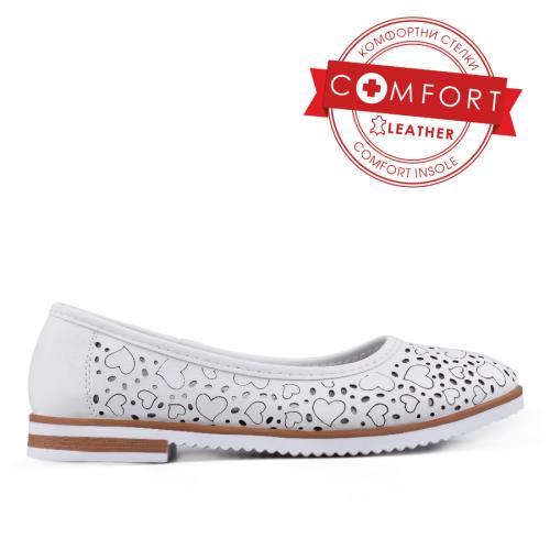 Дамски ежедневни обувки без връзки 0133459