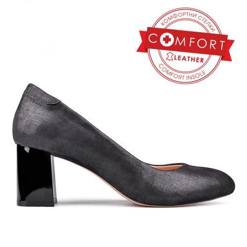 Дамски елегантни обувки 0131096