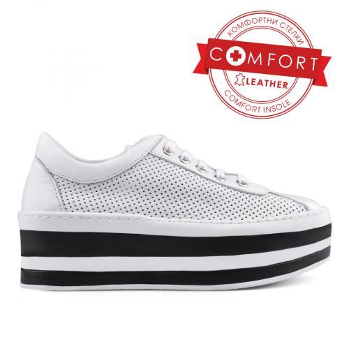 дамски ежедневни обувки бели 0134985