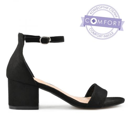 дамски елегантни сандали черни 0137553