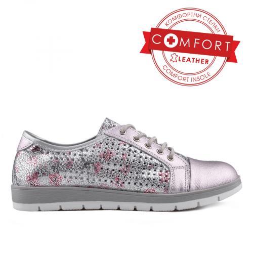 Дамски ежедневни обувки без връзки 0133416
