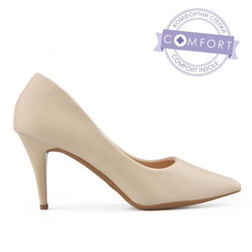 дамски елегантни обувки бежови 0137715