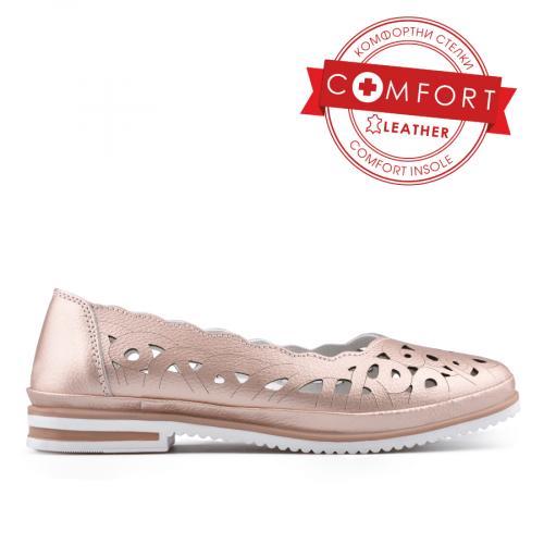 Дамски ежедневни обувки без връзки 0133434