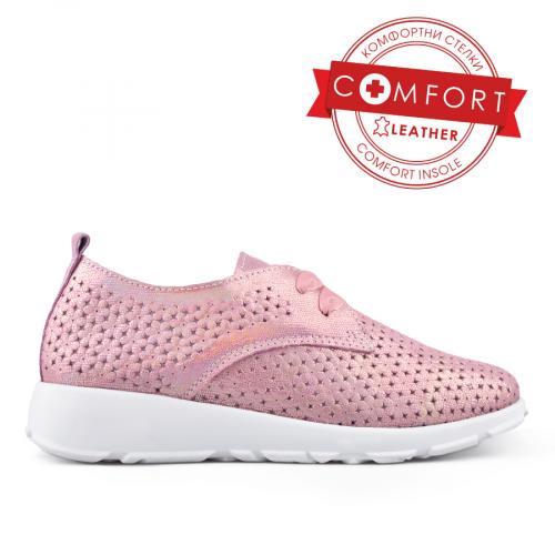 Обувки 0134013