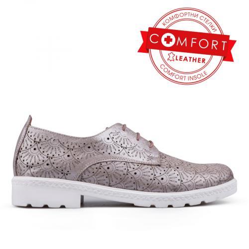 дамски ежедневни обувки розови 0134865