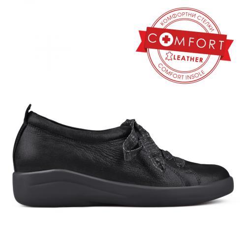 Ежедневни обувки 0134857