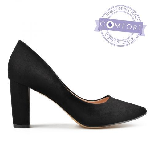 дамски елегантни обувки черни 0138086