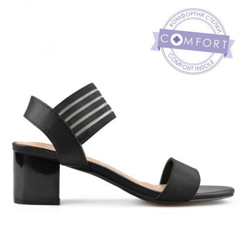 дамски елегантни сандали черни 0137546