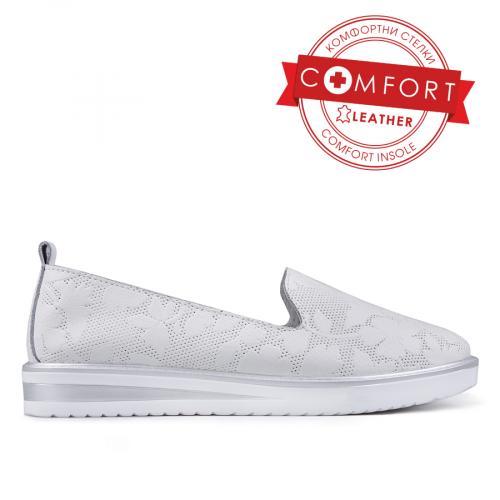 Дамски ежедневни обувки без връзки 0133383