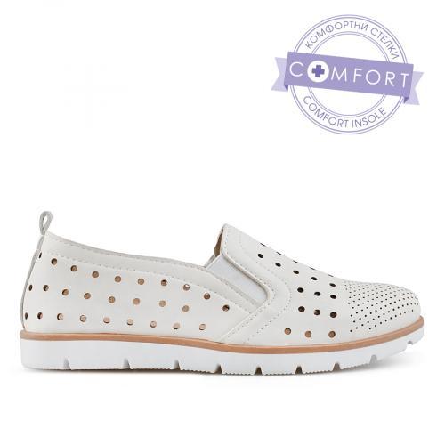 дамски ежедневни обувки бели 0136632