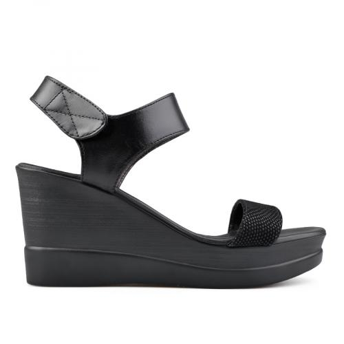 Ежедневни сандали и чехли 0136197