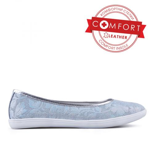 дамски ежедневни обувки сини 0134004