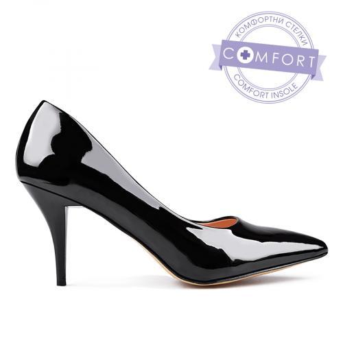 Елегантни обувки 0132960