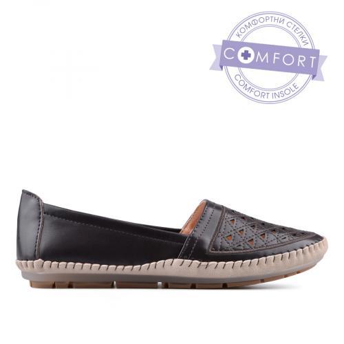 Дамски ежедневни обувки без връзки 0135082