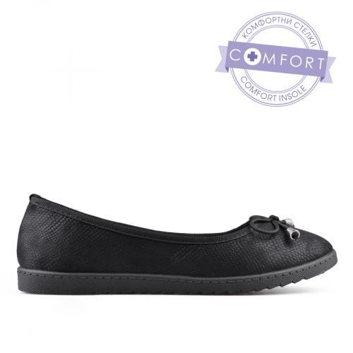 дамски ежедневни обувки черни 0133517