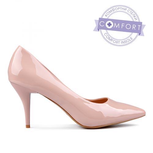 Елегантни обувки 0132962