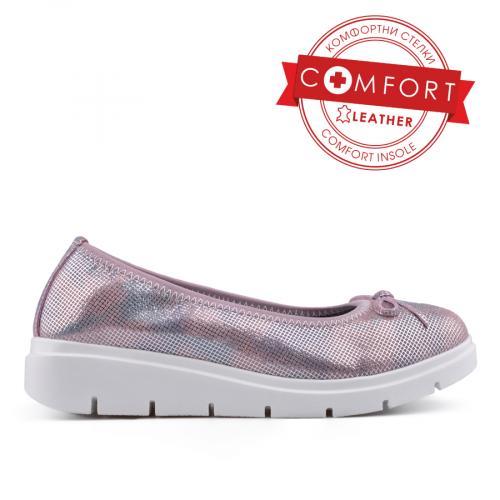 дамски ежедневни обувки розови 0133454