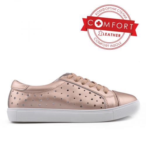дамски ежедневни обувки златисти 0133427