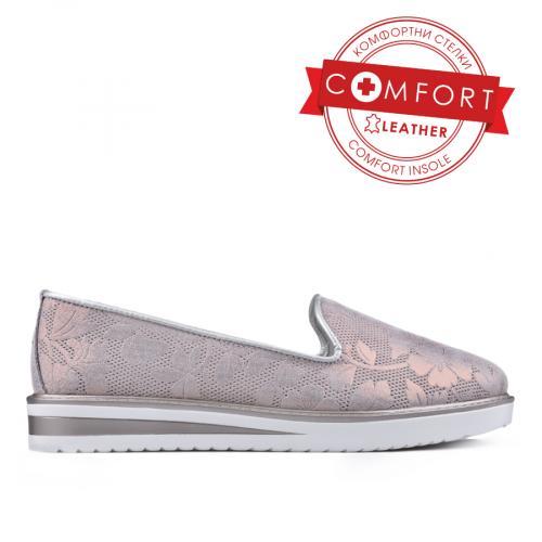 Дамски ежедневни обувки без връзки 0133381