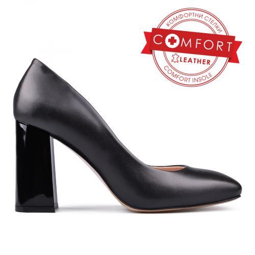 Дамски елегантни обувки 0131099