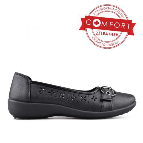 Дамски ежедневни обувки без връзки 0133895