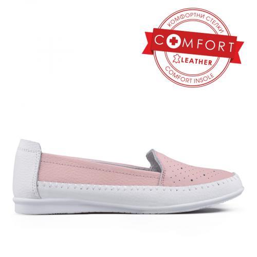 Дамски ежедневни обувки без връзки 0133445