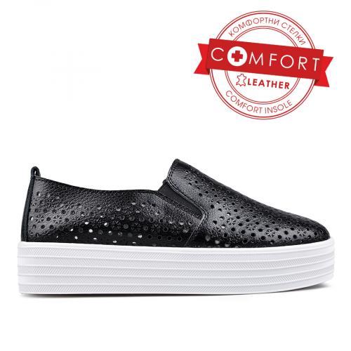 Дамски ежедневни обувки без връзки 0133390