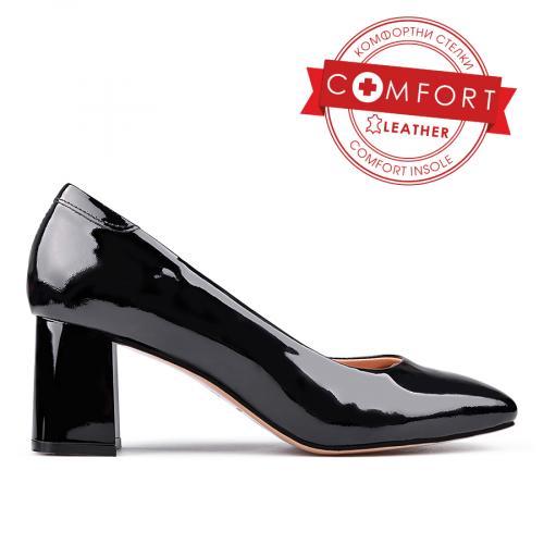 Дамски елегантни обувки 0131086