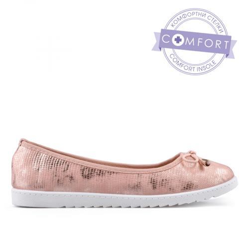 дамски ежедневни обувки розови 0133516