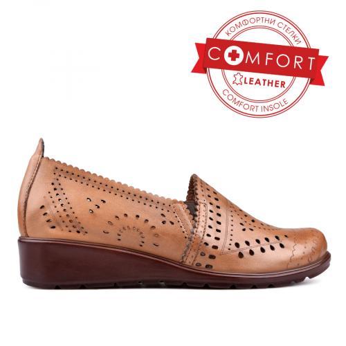 дамски ежедневни обувки кафяви 0131056