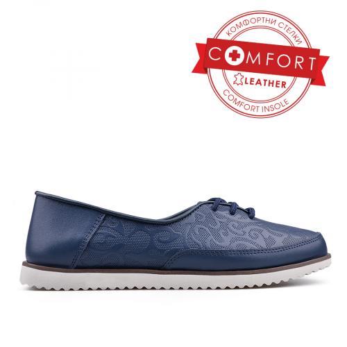 Дамски ежедневни обувки без връзки 0133436