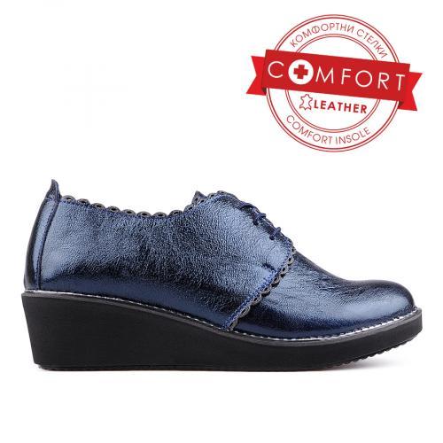Дамски ежедневни обувки 0131075