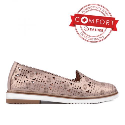 дамски ежедневни обувки розови 0134862