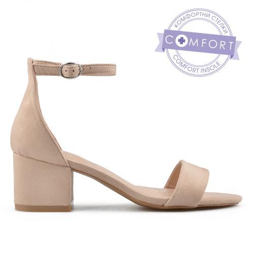 дамски елегантни сандали бежови 0137554