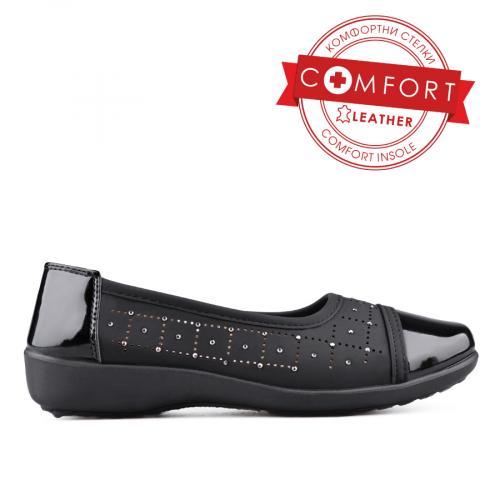 Дамски ежедневни обувки без връзки 0133896