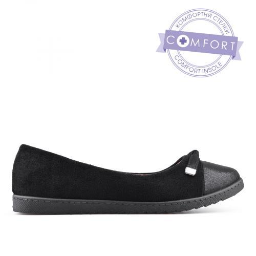 дамски ежедневни обувки черни 0133511