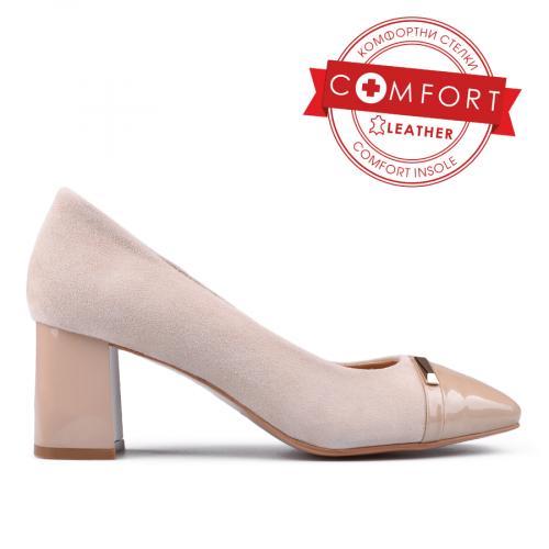 Дамски елегантни обувки 0131091