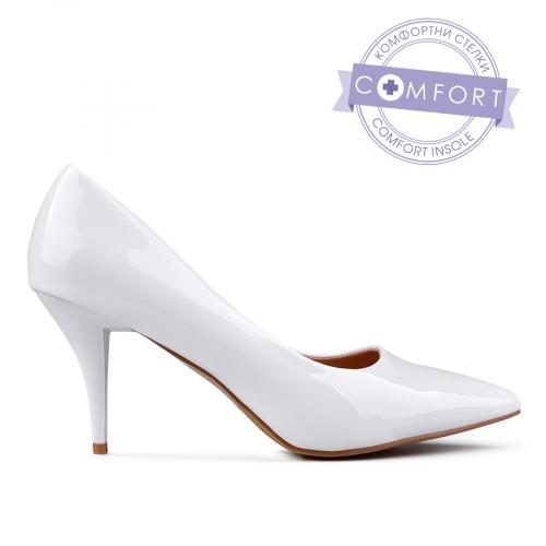 Елегантни обувки 0132963