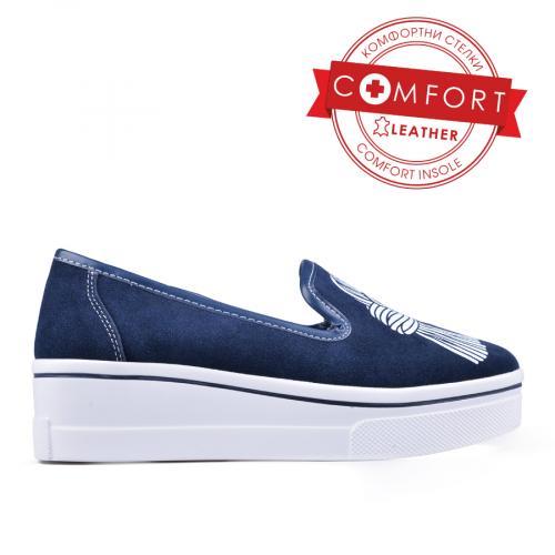 Дамски ежедневни обувки без връзки 0133432
