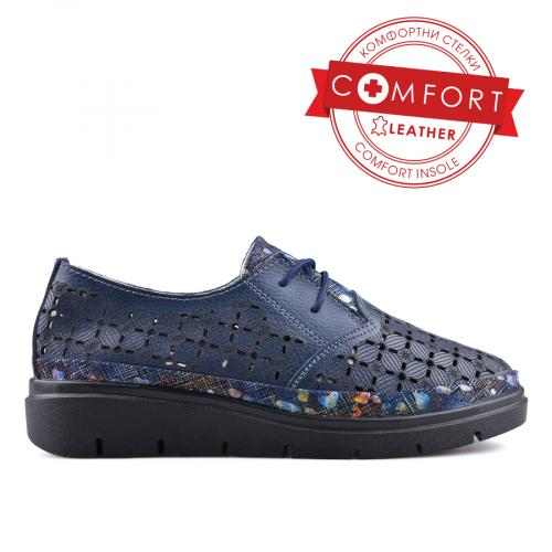 Обувки 0133405
