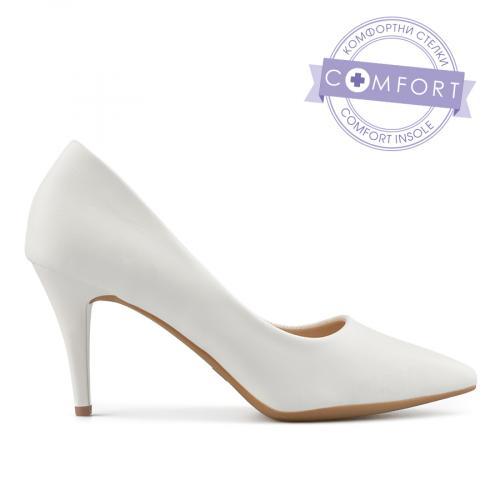 дамски елегантни обувки бели 0137712
