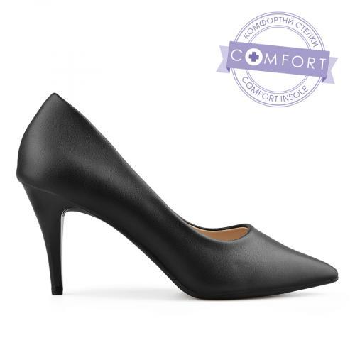 дамски елегантни обувки черни 0137711