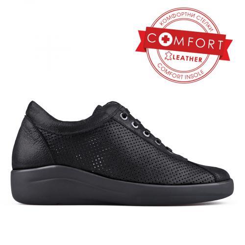 дамски ежедневни обувки черни 0134859
