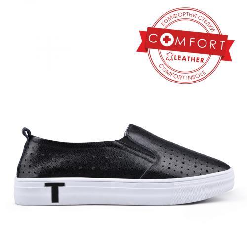 Дамски ежедневни обувки без връзки 0133992