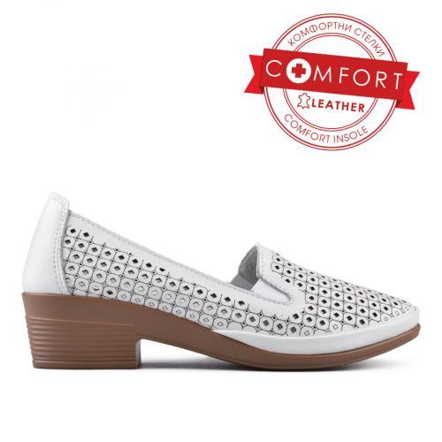 Дамски обувки на среден ток 0133397